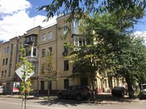 Офис, Шелковичная, Киев, A-111877 - Фото