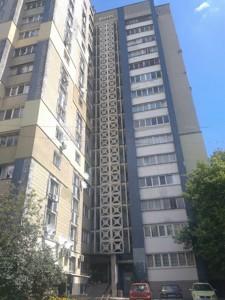 Квартира Симиренка, 25, Київ, Z-283814 - Фото1