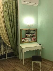 Квартира R-22914, Победы просп., 26а, Киев - Фото 5