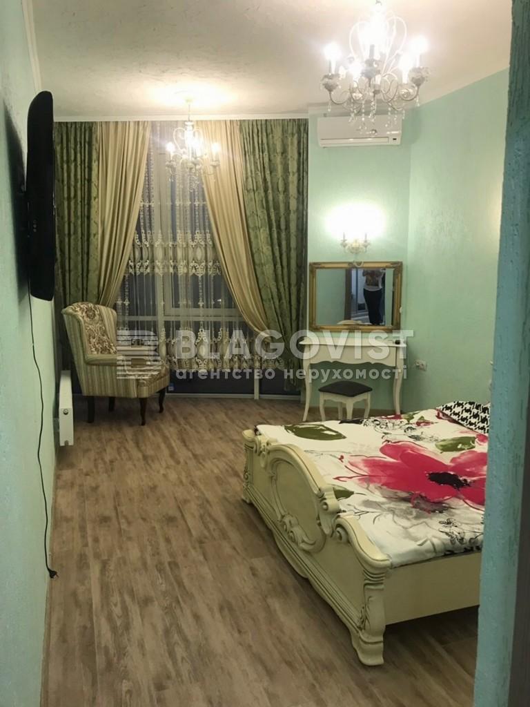 Квартира R-22914, Победы просп., 26а, Киев - Фото 3