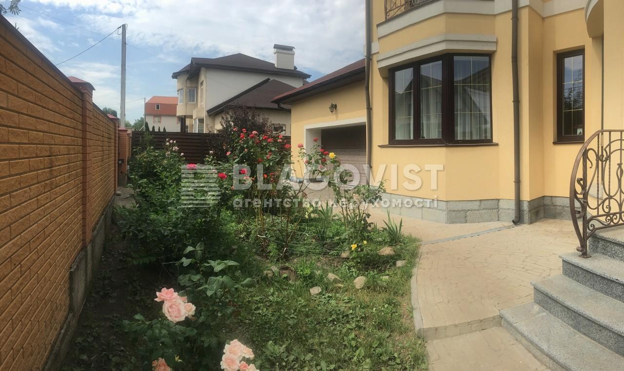 Дом F-41863, Софиевская, Хотов - Фото 32
