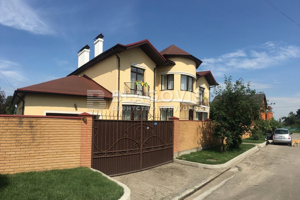 Дом F-41863, Софиевская, Хотов - Фото 1