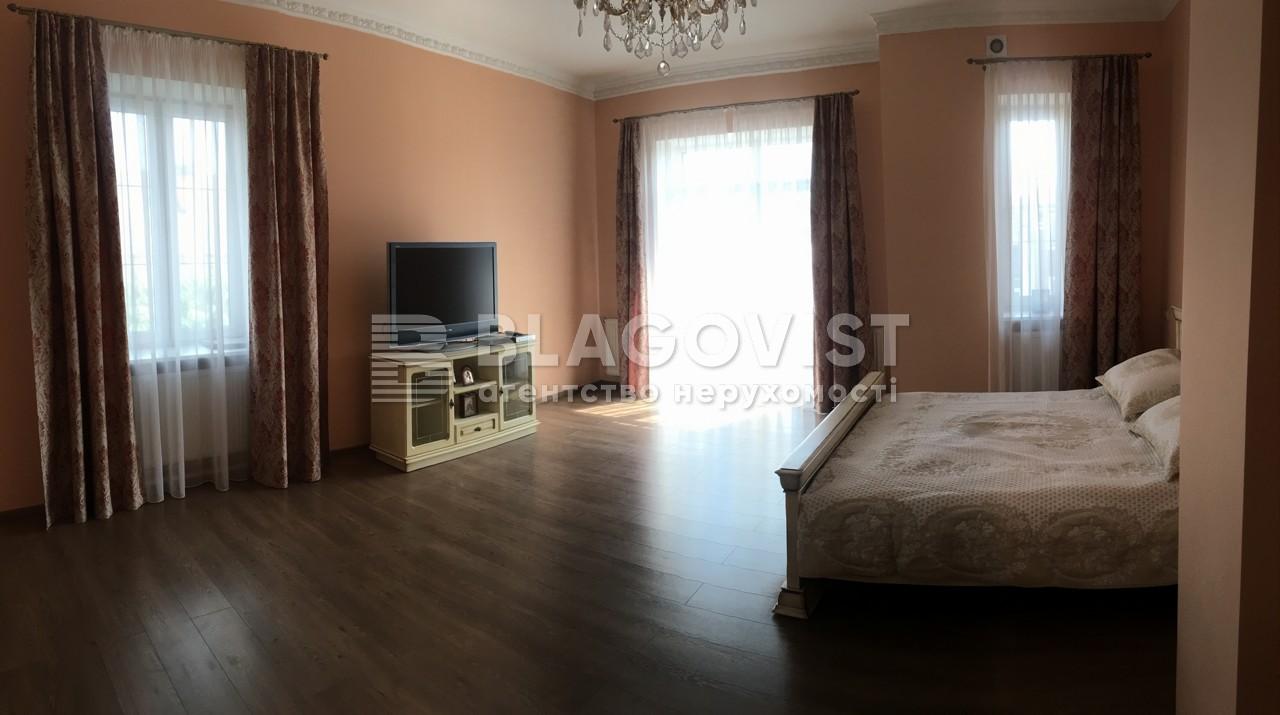 Дом F-41863, Софиевская, Хотов - Фото 12