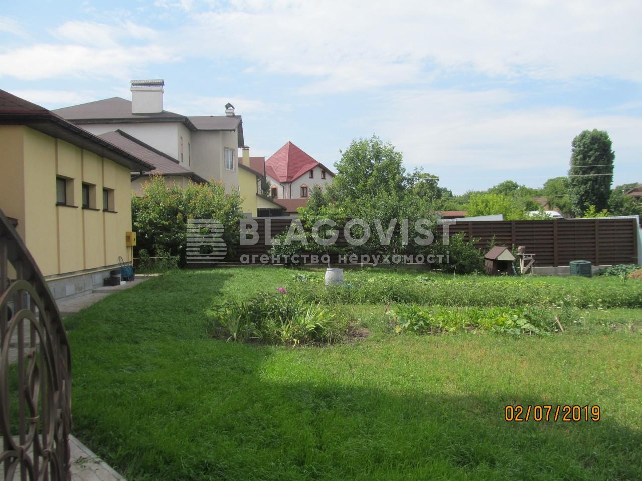 Дом F-41863, Софиевская, Хотов - Фото 36