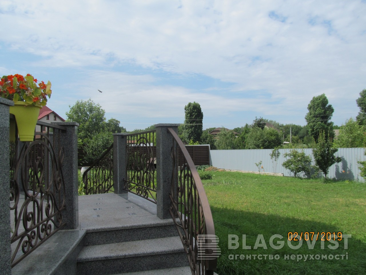 Дом F-41863, Софиевская, Хотов - Фото 37