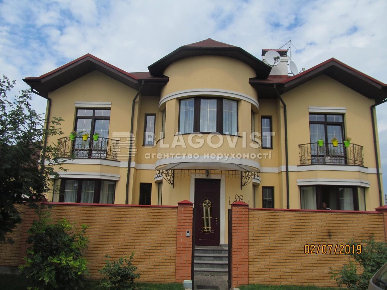 Дом F-41863, Софиевская, Хотов - Фото 2