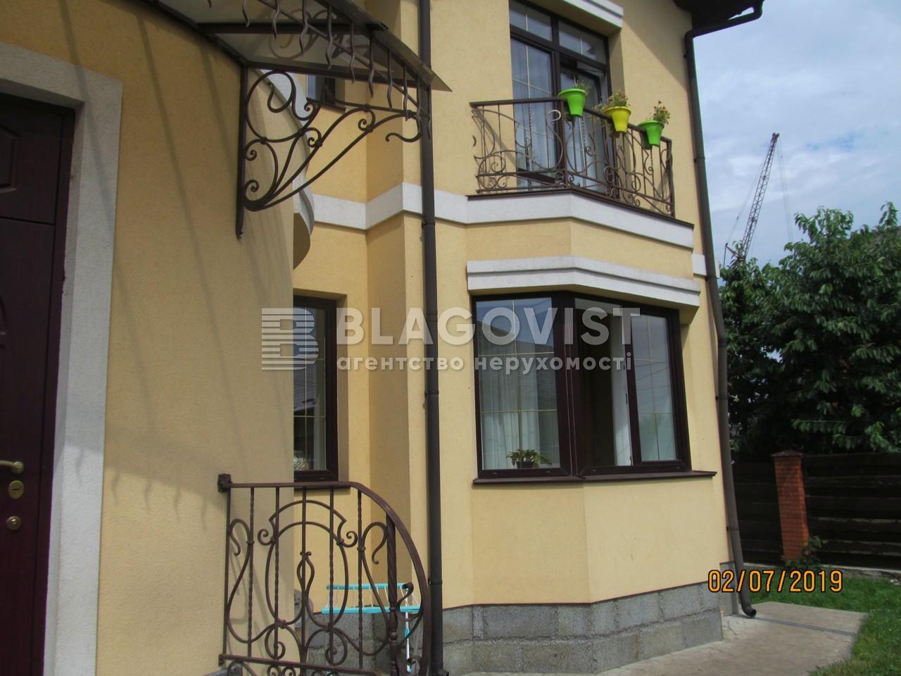Дом F-41863, Софиевская, Хотов - Фото 3