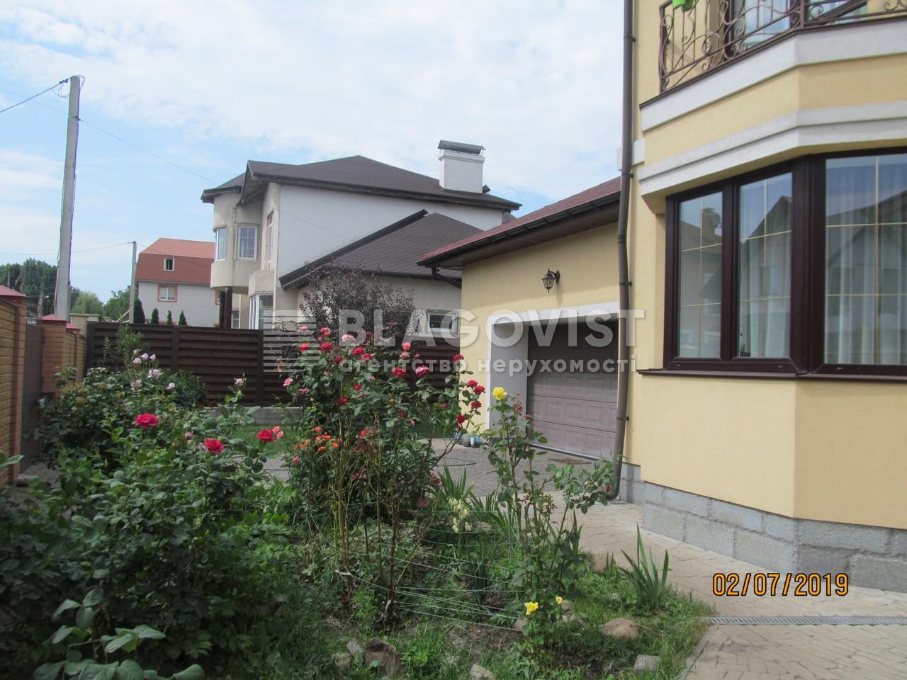 Дом F-41863, Софиевская, Хотов - Фото 34