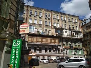 Офис, Михайловская, Киев, I-16107 - Фото 8