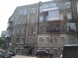 Офис, Михайловская, Киев, I-16107 - Фото1