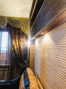 Квартира Z-547082, Симиренко, 34а, Киев - Фото 6