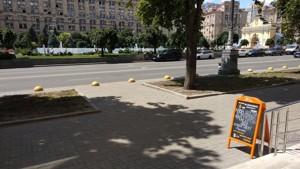 Нежилое помещение, Майдан Независимости, Киев, M-35374 - Фото 16