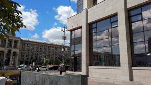 Нежилое помещение, Майдан Независимости, Киев, M-35374 - Фото 15