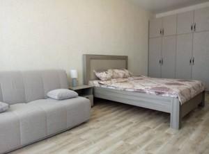 Квартира Коновальца Евгения (Щорса), 34а, Киев, Z-545282 - Фото3