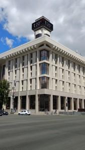 Коммерческая недвижимость, M-35384, Майдан Независимости, Шевченковский район