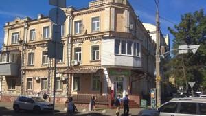 Нежитлове приміщення, Кирилівська (Фрунзе), Київ, D-35175 - Фото