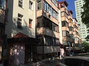 Квартира Науки просп., 76, Київ, A-110282 - Фото1