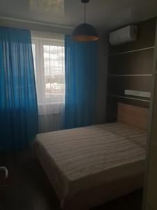 Квартира Гавела Вацлава бульв. (Лепсе Ивана), 9а, Киев, F-41867 - Фото 4