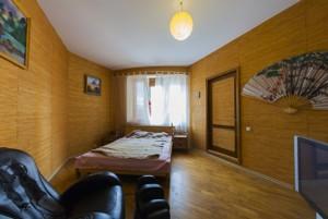 Квартира Героев Сталинграда просп., 10а, Киев, Z-628310 - Фото 16