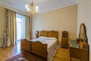 Квартира Паньковская, 8, Киев, R-28800 - Фото 14