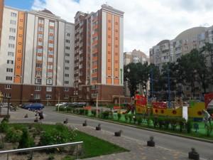 Квартира Z-772258, Соборная, 105, Софиевская Борщаговка - Фото 2