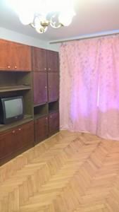 Apartment Lesi Ukrainky boulevard, 19, Kyiv, Z-547599 - Photo3