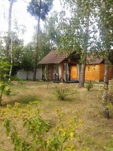 Ресторан, Боровкова, Подгорцы, Z-244163 - Фото 14
