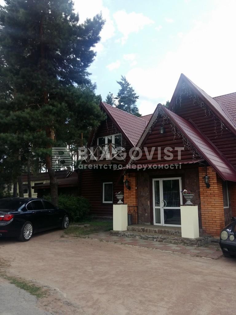 Ресторан, Z-244163, Боровкова, Подгорцы - Фото 2