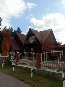 Ресторан, Боровкова, Подгорцы, Z-244163 - Фото 23