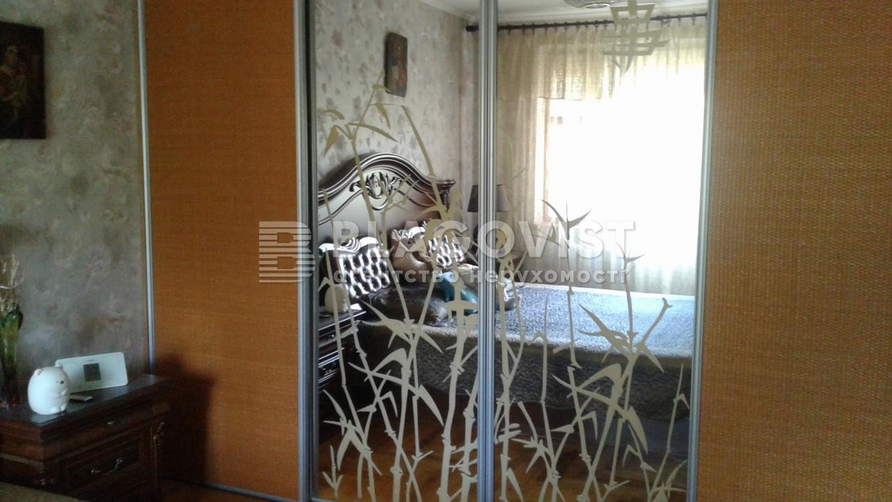 Квартира X-14534, Краснопольская, 2в, Киев - Фото 3