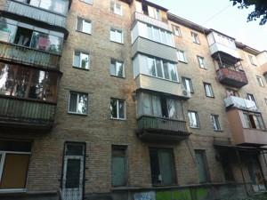 Квартира Первомайская, 14, Вишневое (Киево-Святошинский), A-110243 - Фото