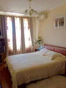 Квартира Дмитрівська, 45, Київ, R-27097 - Фото2