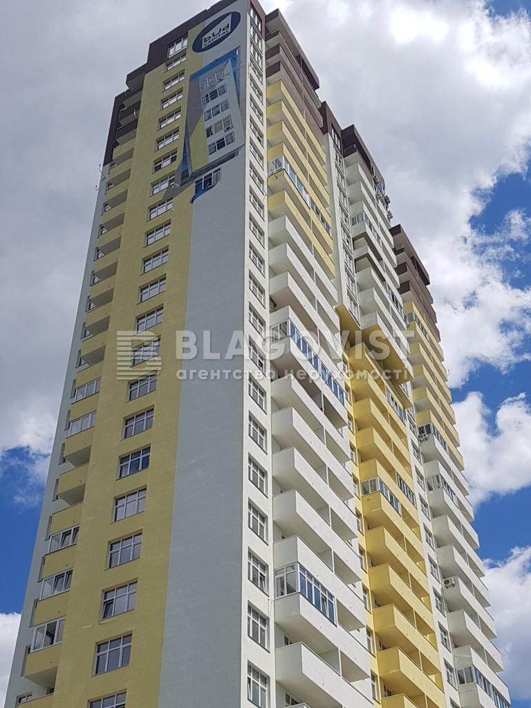 Квартира A-109189, Дубініна В., 2, Київ - Фото 1