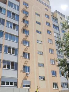 Квартира Задорожний пров., 6а, Київ, Z-633767 - Фото2