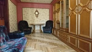 Квартира Тычины Павла просп., 14а, Киев, Z-1871437 - Фото3