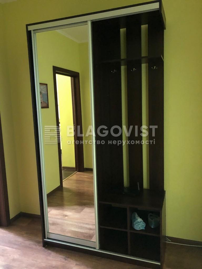 Квартира R-26188, Воскресенская, 16в, Киев - Фото 13