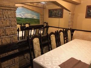 Ресторан, A-110289, Дегтярівська, Київ - Фото 11