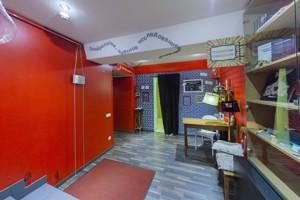 Нежитлове приміщення, Чигоріна, Київ, Z-585438 - Фото 11