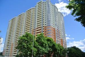 Квартира Героев Севастополя, 35а, Киев, E-36826 - Фото