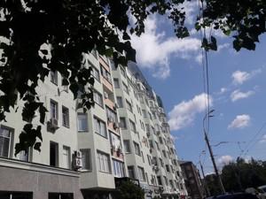 Нежитлове приміщення, Деревлянська (Якіра), Київ, H-44566 - Фото 16