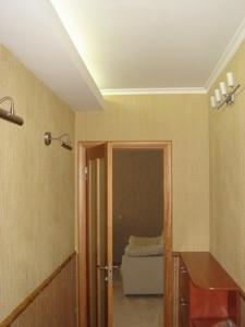 Квартира Гмыри Бориса, 5, Киев, R-27129 - Фото3