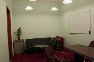 Офис, Леси Украинки бульв., Киев, Z-371902 - Фото 4
