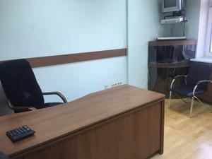 Офіс, Коновальця Євгена (Щорса), Київ, P-26114 - Фото 7