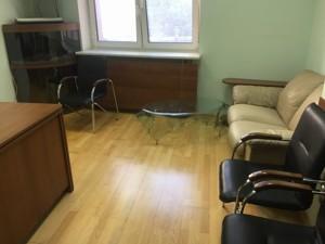 Офис, Коновальца Евгения (Щорса), Киев, P-26114 - Фото 8