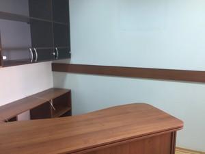 Офіс, Коновальця Євгена (Щорса), Київ, P-26114 - Фото 9