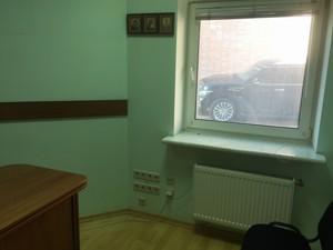 Офис, Коновальца Евгения (Щорса), Киев, P-26114 - Фото 6