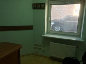Офіс, Коновальця Євгена (Щорса), Київ, P-26114 - Фото 5