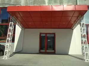 Офис, Сверстюка Евгения (Расковой Марины), Киев, Z-537758 - Фото2