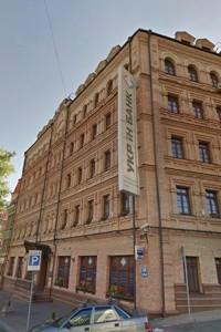 Офіс, Вознесенський узвіз (Смирнова-Ласточк.), Київ, R-34362 - Фото