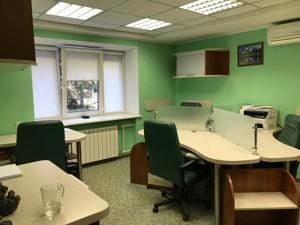 Офис, Победы просп., Киев, E-26997 - Фото3